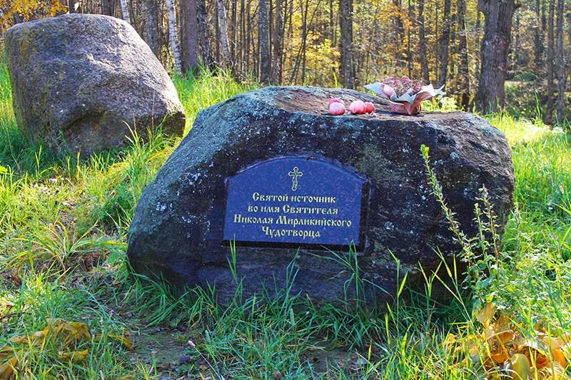 Святой источник Николая Чудотворца в Силеевке