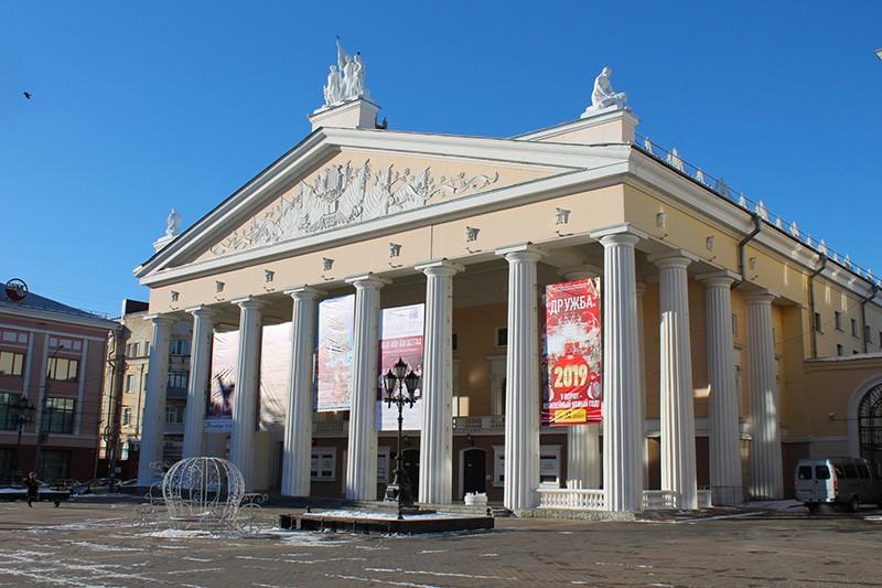 Брянский театр драмы