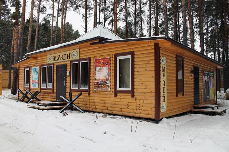 Раздолье Брянск музей