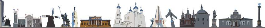 Куда съездить из Брянска: от 0 до 50 км