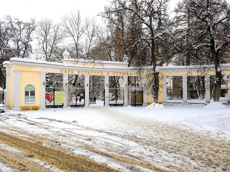 Парк культуры и отдыха в Калуге