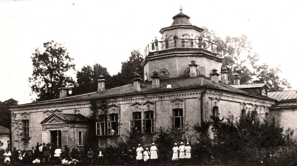 Усадьба Толстого А.К. 1930-е Красный Рог