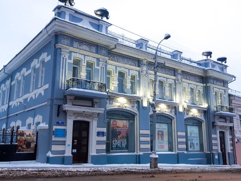 Информационно-образовательный и выставочный центр Русский музей в Калуге