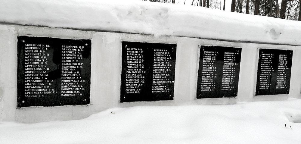 Стоянка партизанского отряда имени А.И. Виноградова