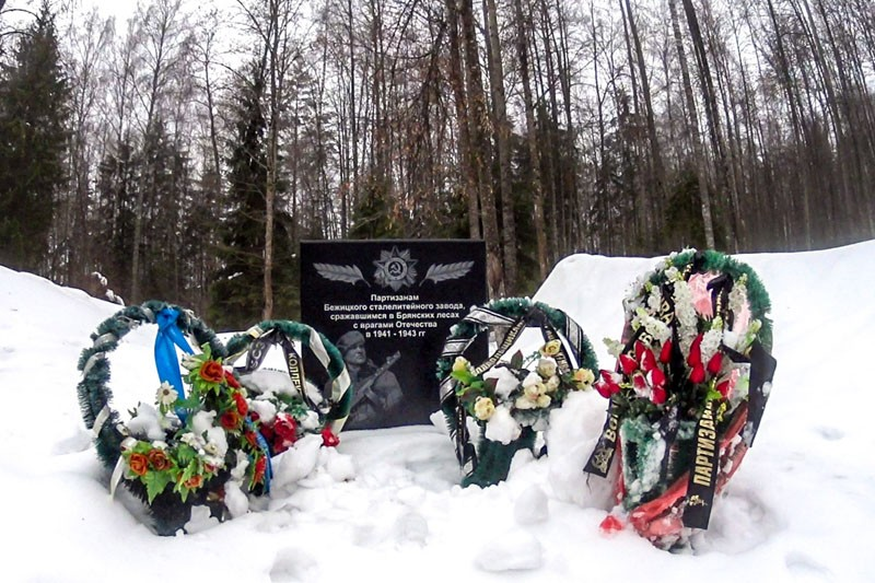 Мемориал на стоянке Виноградова