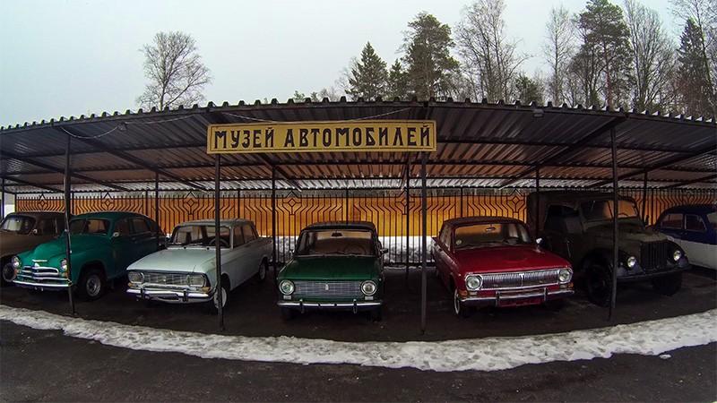 Музей автомобилей в Снежке