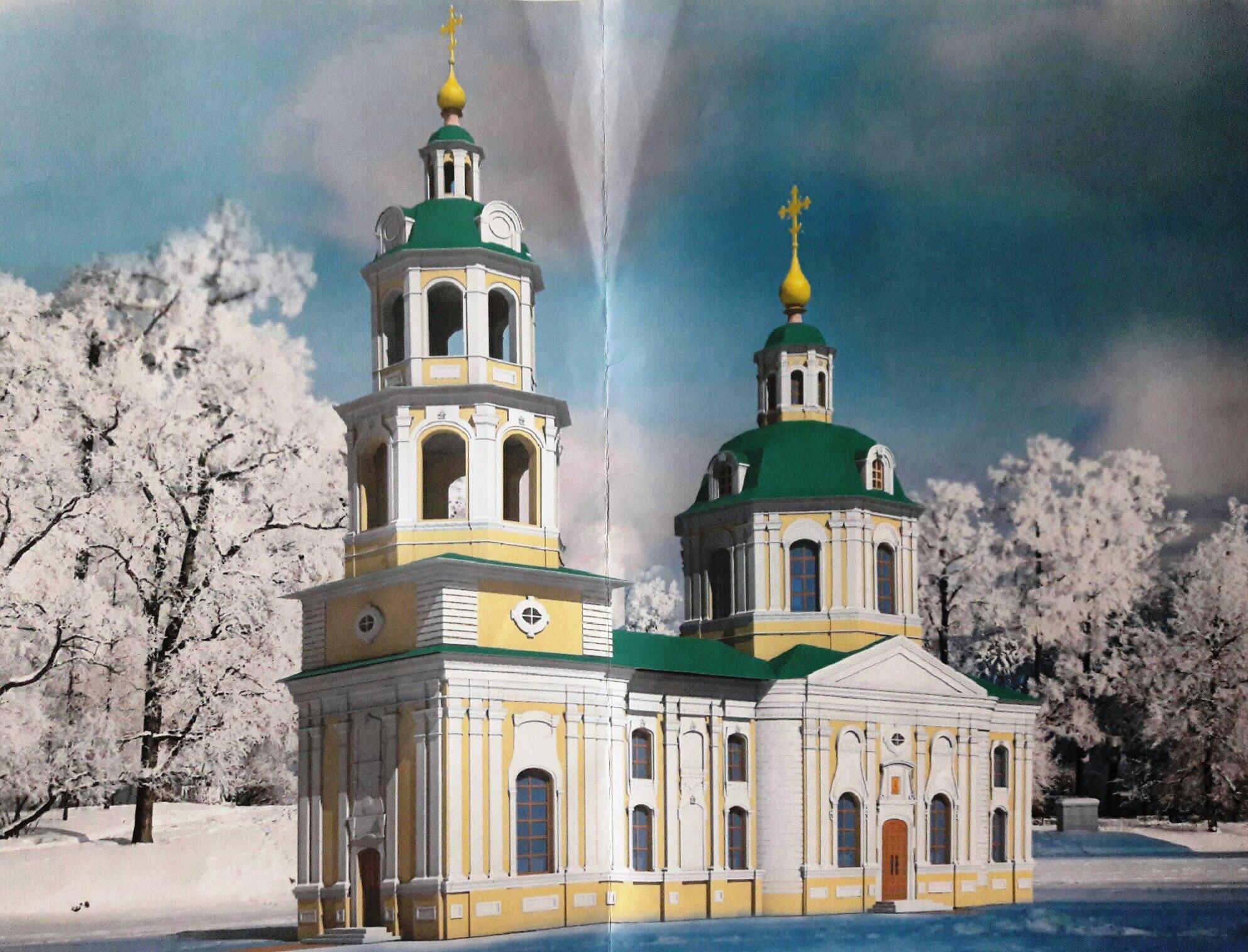 Эскиз восстановления Преображенского храма в Хотылево