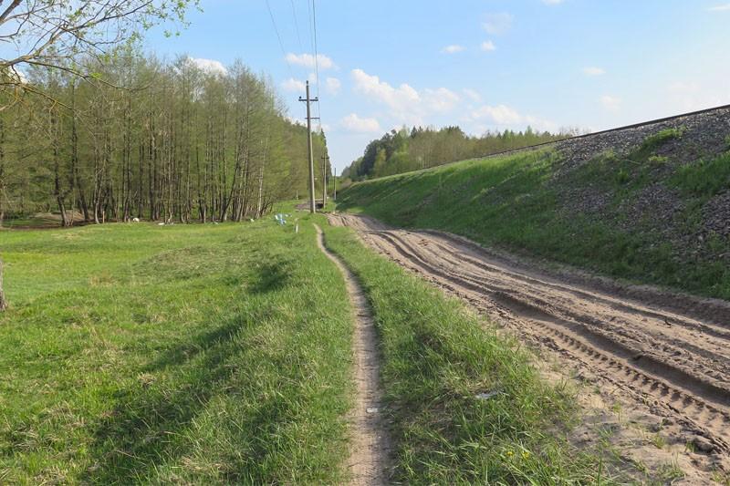 Дорога вдоль ЖД