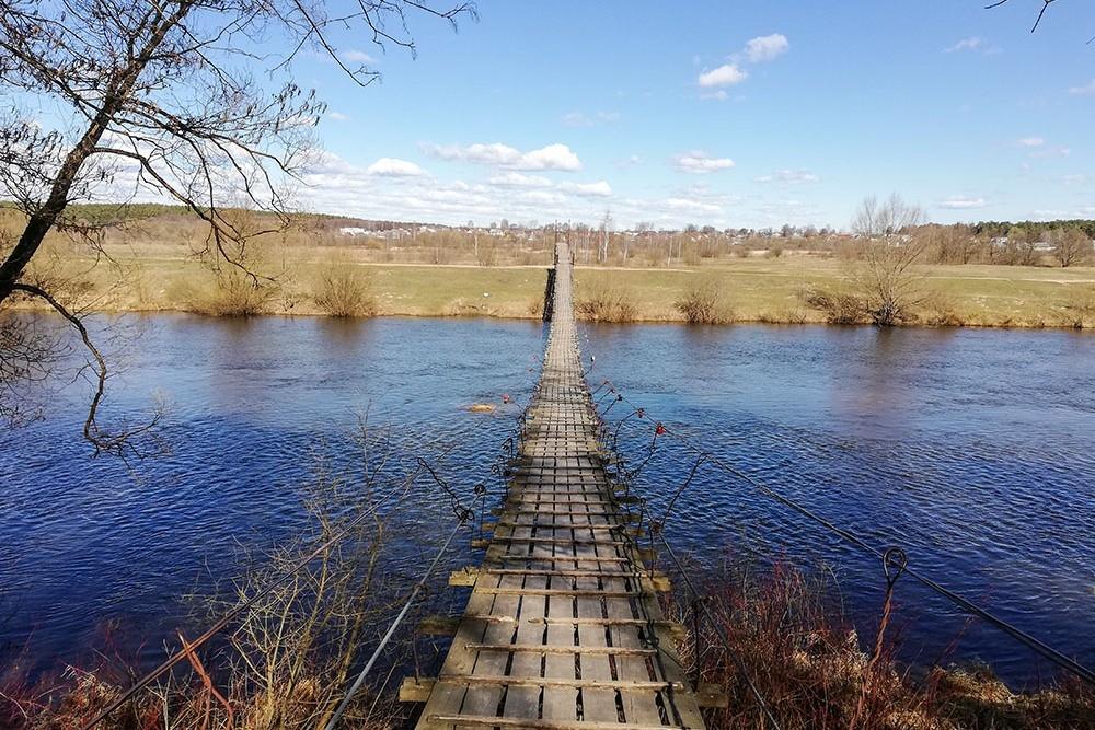 подвесной мост Сельцо