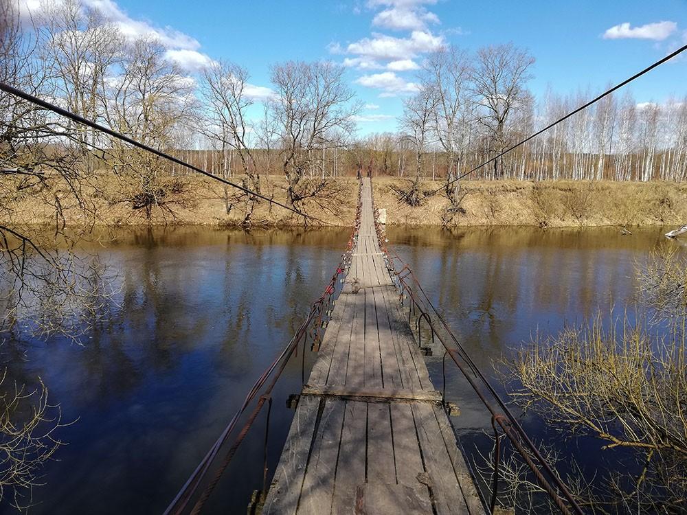 Подвесной мост в Хотылёво