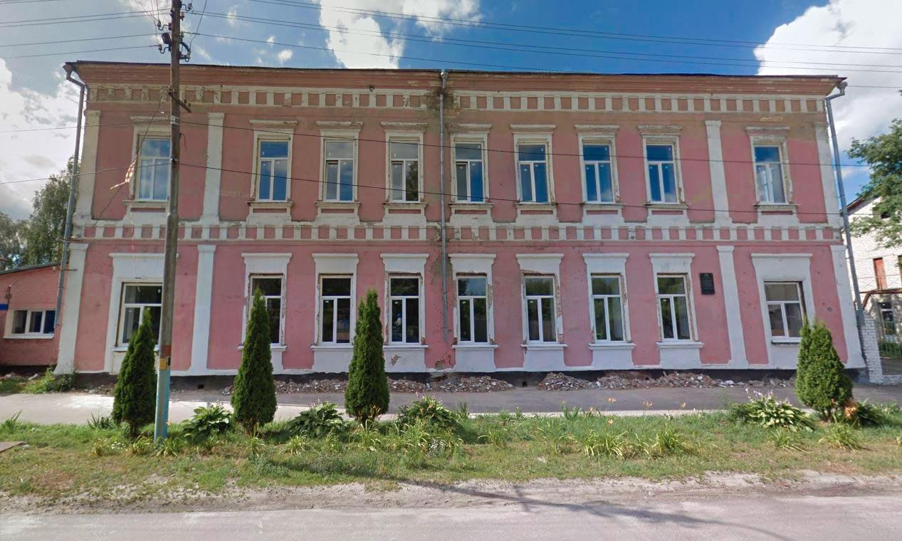 Городское училище Трубчевск