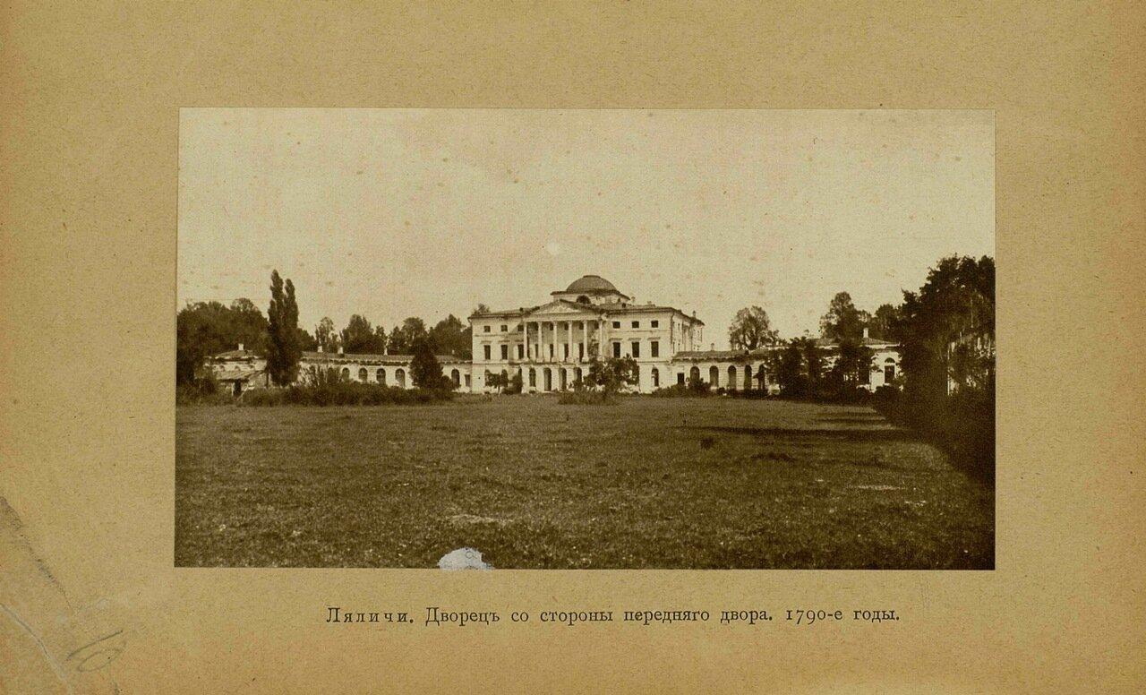 Усадьба Завадовского в Ляличах