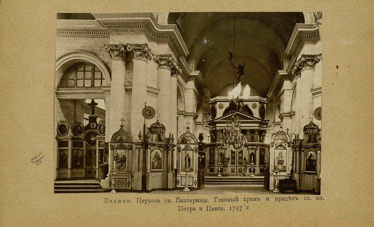 Церковь святой Екатерины в с. Ляличи