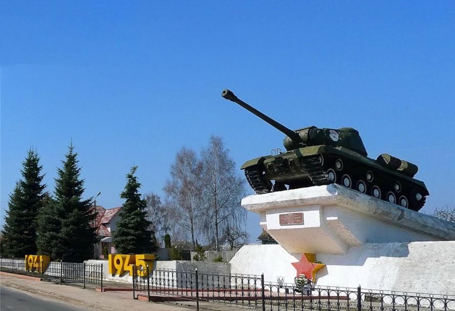 Мемориал советским воинам в Погаре