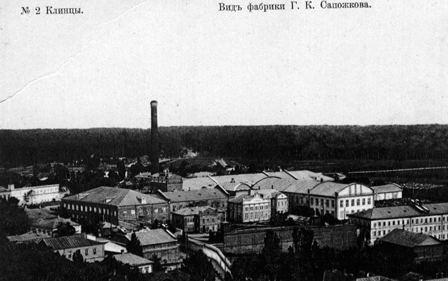 Фабрика Сапожкова Клинцы