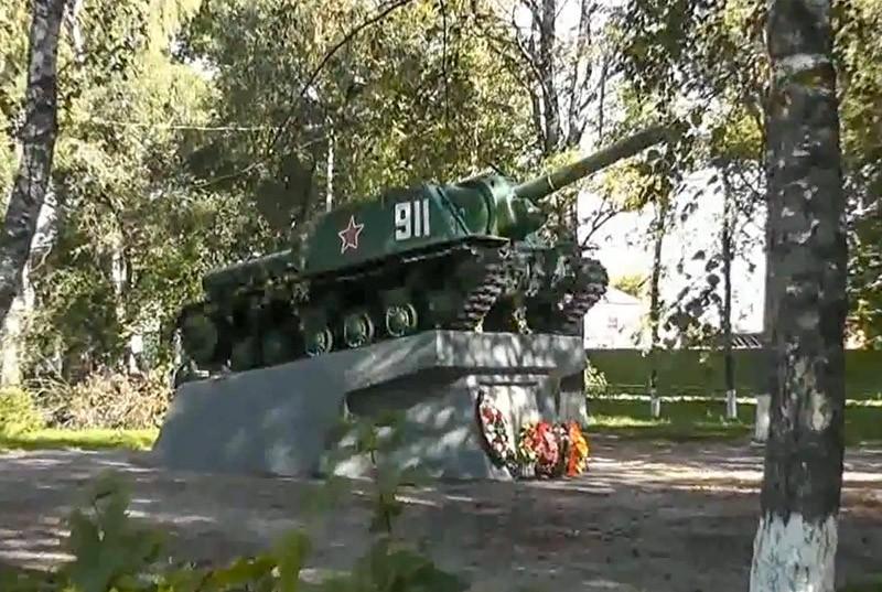 Самоходная артиллерийская установка Мглин