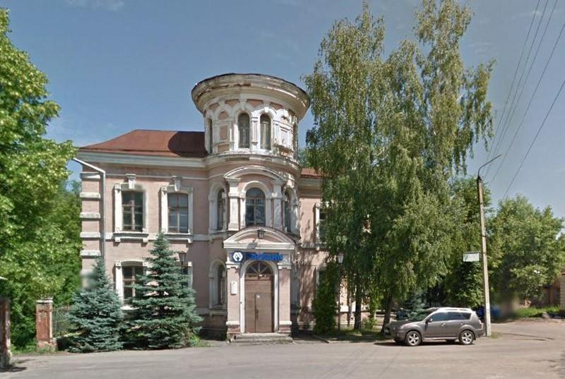 Дом С. Барышникова Клинцы