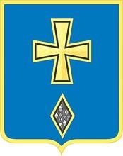 Погар герб