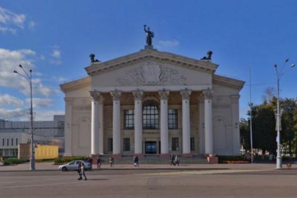 Гомельский театр драмы