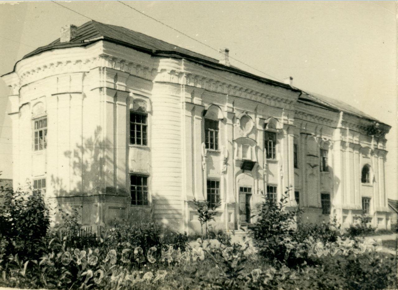 Хотылевский с/х техникум 20 июля 1952 года