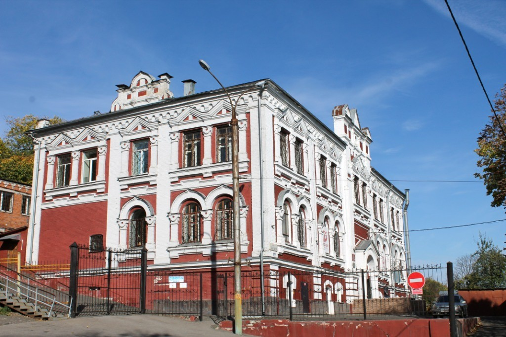 Торговая школа им.С.В.Могилевцева (сейчас наркодиспансер)