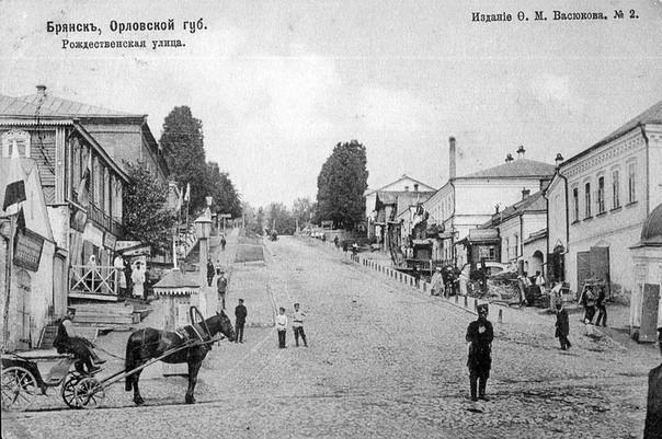 Рождественская улица Брянска
