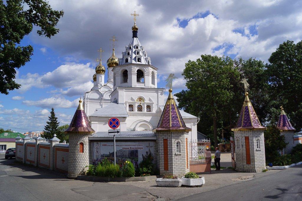 Петро-Павловская церковь